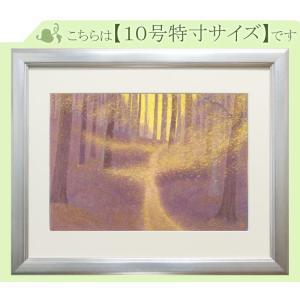 東山魁夷 絵画 木枯らし舞う(※10号特寸)  【複製】【美術印刷】【巨匠】【10号】|kakejiku