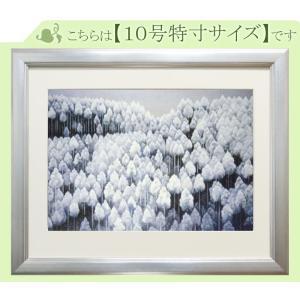 東山魁夷 絵画 北山初雪(※10号特寸)  【複製】【美術印刷】【巨匠】【10号】|kakejiku