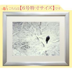 東山魁夷 絵画 白い朝  【複製】【美術印刷】【巨匠】【6号】|kakejiku