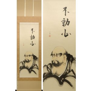 掛け軸 達磨 (桐山六郎)  【掛軸】【一間床・半間床】【趣味】|kakejiku
