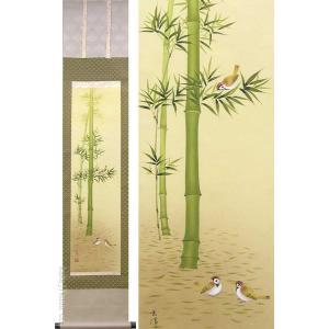 掛け軸 竹に雀 (林田玄洋)  【掛軸】【半間床】【花鳥画】|kakejiku