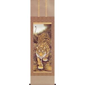 掛け軸 猛虎 (高松邦夫)  【掛軸】【一間床・半間床】【虎】 kakejiku