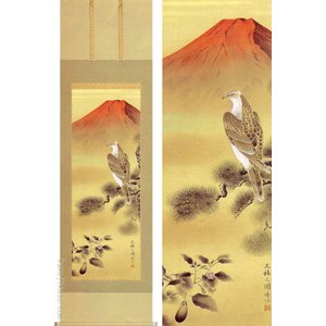 掛け軸 三福之図 (大村瑞陽)  【掛軸】【一間床・半間床】【お正月】【赤富士】|kakejiku