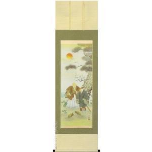 掛け軸 高砂 (喜多川東観)  【掛軸】【一間床・半間床】【高砂】|kakejiku