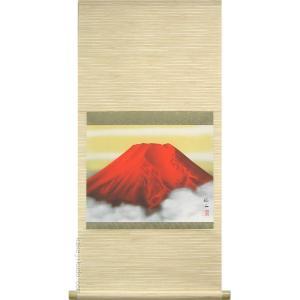 掛け軸 赤富士 (早川祐二)  【掛軸】【半間床】【丈の短い掛軸】【赤富士】|kakejiku