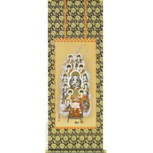 掛け軸 真言十三佛 寺山有慶 限定特価 掛軸 一間床 半間床 十三仏 高級品