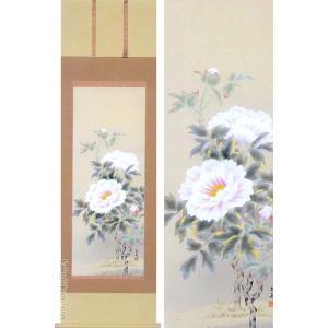 掛け軸 富貴花 (松村朱夏)  【掛軸】【一間床・半間床】【花鳥画】|kakejiku