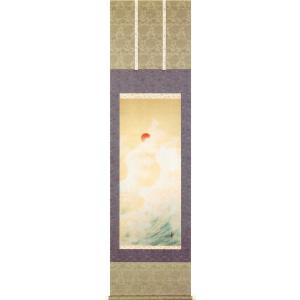 掛け軸 横山大観 『旭日怒濤』  【掛軸】【半間床】【旭日】|kakejiku