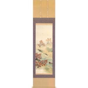 掛け軸 横山大観 『秋霽』  【掛軸】【一間床・半間床】【秋】|kakejiku