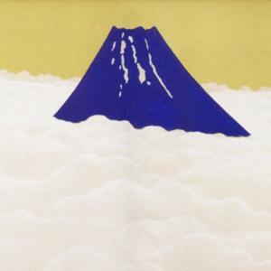 横山大観 絵画 『雲中富士』  【複製】【美術印刷】【巨匠】【富士】【横長】 kakejiku 03