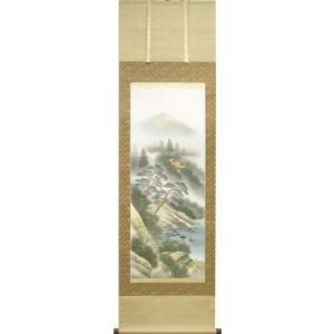 掛け軸 彩色山水 (桑田美堂)  【掛軸】【一間床・半間床】【山水】|kakejiku