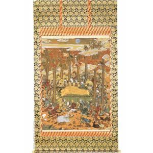 掛け軸 釈迦涅槃図 (片山白樹)  【掛軸】【一間床・半間床】【法事・仏事】|kakejiku
