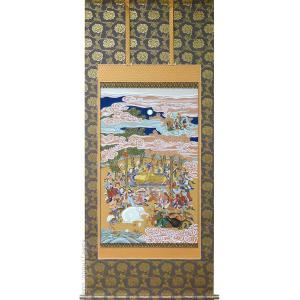 掛け軸 釈迦涅槃図 (片山白樹)  【掛軸】【一間床】【法事・仏事】|kakejiku