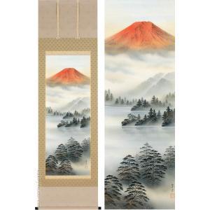 掛け軸 赤富士 (金森翠玄)  【掛軸】【一間床・半間床】【赤富士】|kakejiku