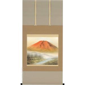 掛け軸 赤富士 (金森翠玄)  【掛軸】【一間床】【丈の短い掛軸】【赤富士】|kakejiku