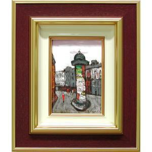 絵画(油絵) パリの広告塔 (沢田浩子)  kakejiku