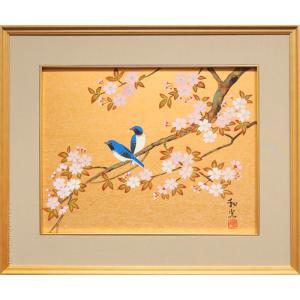 絵画 桜に瑠璃鳥 (葛谷聖山)  【肉筆】【日本画】【花】【6号】|kakejiku
