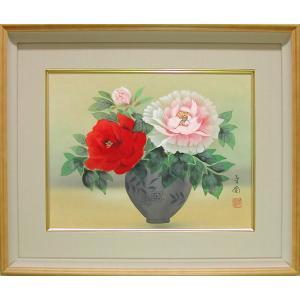 絵画 日本画 花瓶に牡丹 (田中芳園)  【肉筆】【日本画】【花】【6号】|kakejiku