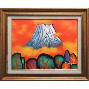 絵画 油絵 富士山 (土屋茂)  【海・山】【肉筆】【油絵】【富士】【6号】|kakejiku