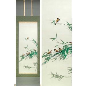 掛け軸 竹に雀 (井上秀城)  【掛軸】【一間床・半間床】【花鳥図】|kakejiku