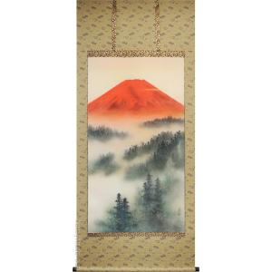 掛け軸 赤富士 (中沢勝) (掛軸小物なし)  【掛軸】|kakejiku