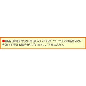 山下清 リトグラフ 長岡の花火  【複製】【リトグラフ】【巨匠】【変型特寸】|kakejiku|08