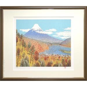 山下清 リトグラフ 日本平の富士   【複製】【リトグラフ】【巨匠】【変型特寸】|kakejiku
