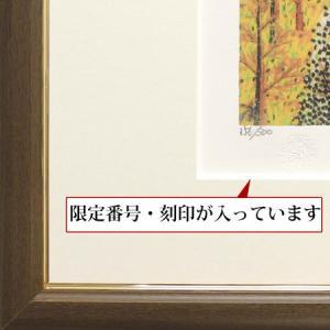 山下清 リトグラフ 日本平の富士   【複製】【リトグラフ】【巨匠】【変型特寸】|kakejiku|03