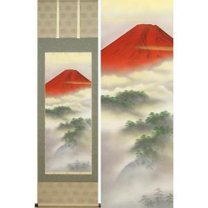 掛け軸 赤富士 (横山香秋)  【掛軸】【一間床・半間床】【赤富士】|kakejiku