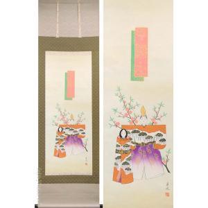 掛け軸 立雛 (稲山草風)  【掛軸】【一間床・半間床】【ひな祭り】|kakejiku