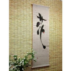 掛け軸 タペストリー 花  【掛軸】【一間床・半間床】【モダン】【夏】|kakejiku