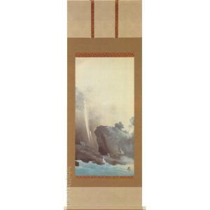 掛け軸 横山大観 『曳船』  【掛軸】【一間床・半間床】【趣味】|kakejiku