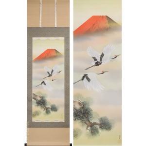 掛け軸 赤富士飛翔 (山本晃雲) (掛軸小物なし)  【掛軸】|kakejiku