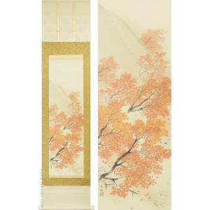 掛け軸 横山大観 『秋雨』  【掛軸】【一間床・半間床】【秋】|kakejiku