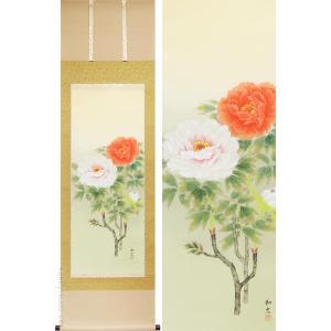 掛け軸 牡丹 (三宅和光)  【掛軸】【一間床・半間床】【花鳥画】|kakejiku