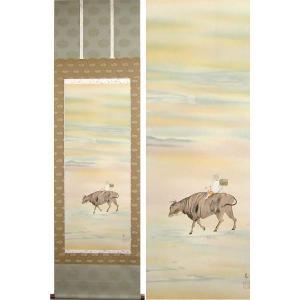 掛け軸 牛に童子 毎日がバーゲンセール 中山甚 休日 掛軸 掛軸小物なし