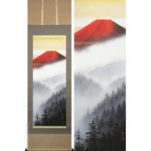 掛け軸 黎明赤富士 (佐藤良一)  【掛軸】【一間床・半間床】【赤富士】 kakejiku