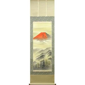 掛け軸 赤富士 (三輪汀水)  【掛軸】【一間床・半間床】【赤富士】 kakejiku