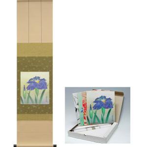 色紙4枚と色紙掛けのセット 『四季の花セット』 (河原勇夫) |kakejiku