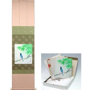 色紙4枚と色紙掛けのセット 『花鳥画セット』 (河原勇夫) |kakejiku