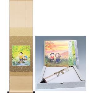 開田風童 色紙と色紙掛軸のセット 思い出のとびら |kakejiku