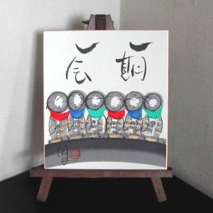 色紙と木製イーゼルのセット 一期一会 (酒井萠一) |kakejiku