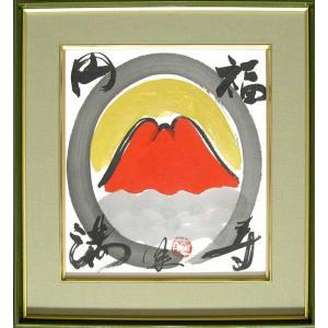 絵画(色紙額) 赤富士 福寿円満 (酒井萠一) |kakejiku