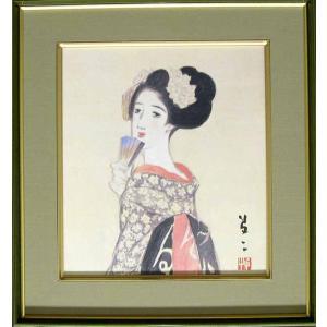 竹久夢二 絵画(色紙額) 美人画 |kakejiku