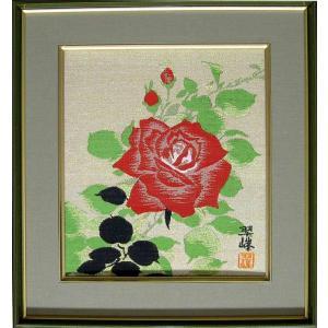 絵画(色紙額) 赤い薔薇 (吉村翠峰) |kakejiku