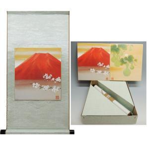 色紙2枚と色紙掛けのセット 『開運縁起色紙セット』 (島田智博) |kakejiku