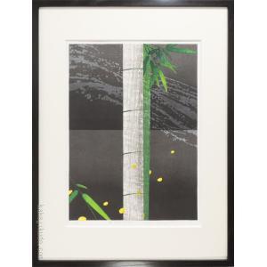 佐野せいじ 木版画 時わかず流れる 超激安 贈与 日本の風景 複製 変型特寸