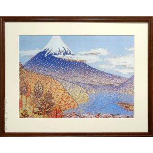 【画 題】日本平の富士(アートポスター) 【解 説】日本平より富士を望む。山下清画伯の貼り絵作品の複...
