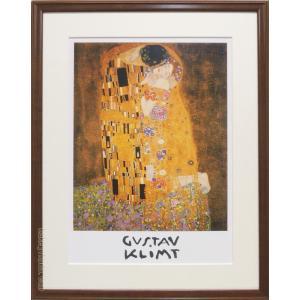 クリムト 絵画 接吻 アートポスター  【複製】【アートポスター】【世界の名画】【変型特寸】|kakejiku