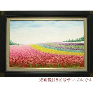 【画 題】ラベンダーの丘※肉筆作品※【解 説】どこまでもどこまでも広がるかのようなラベンダー畑。花の...